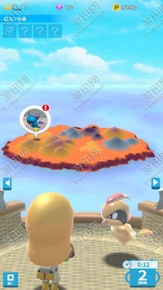 宝可梦大陆苹果版截图(1)