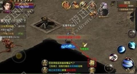 龙城之怒手游电脑版截图(1)