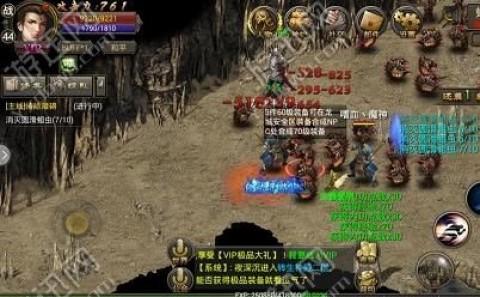 龙城之怒手游电脑版截图(2)