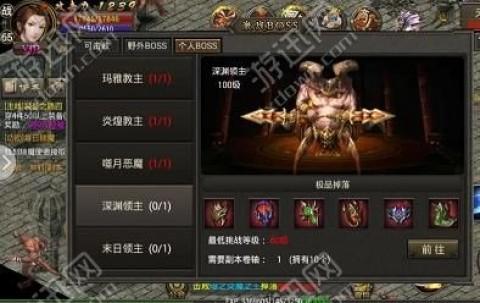 龙城之怒手游电脑版截图(3)