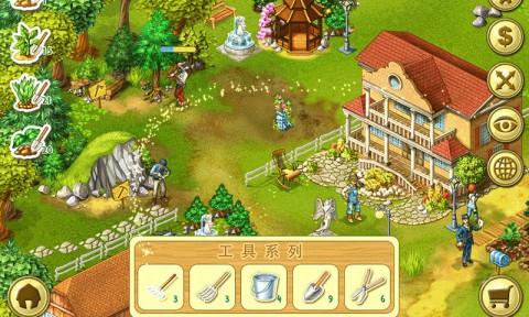 农场成长截图(1)