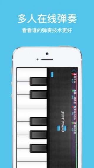 极品钢琴2截图(3)