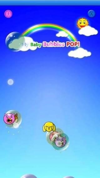 儿童游戏 (吹肥皂泡!)截图(2)