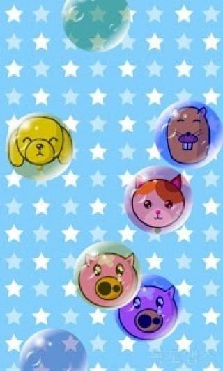 儿童游戏 (吹肥皂泡!)截图(4)
