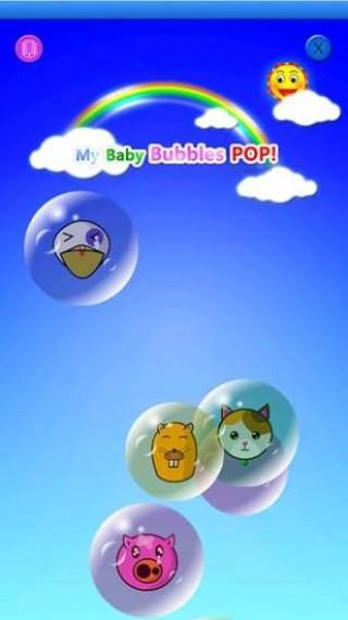 儿童游戏 (吹肥皂泡!)截图(5)