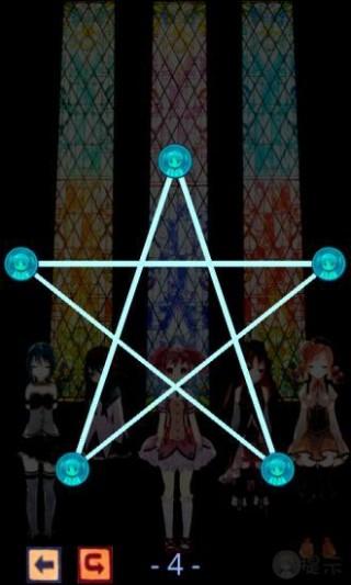 魔法少女契约截图(4)