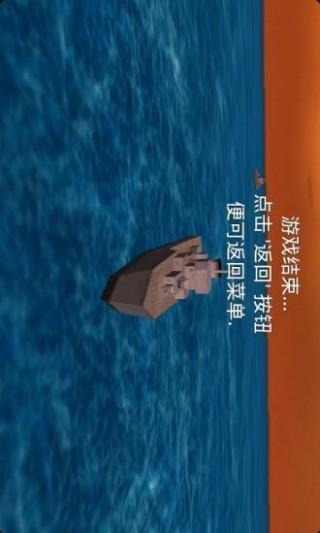 太平洋空战汉化版截图(1)