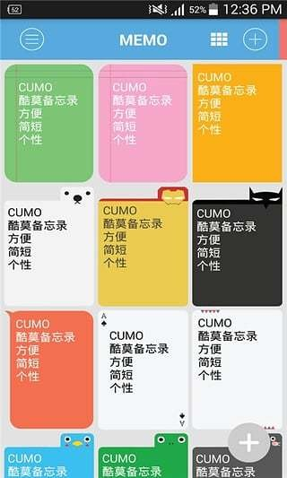 Cumo - Memo Note Todo Widget截图(3)