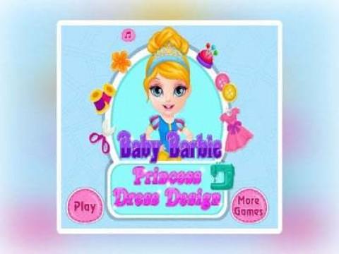 芭比宝贝的公主裙截图(4)