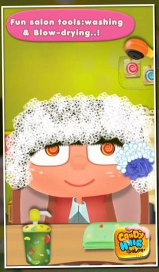 糖果美发沙龙 - 儿童游戏截图(3)