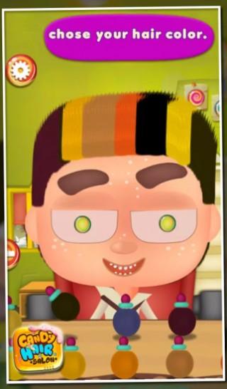 糖果美发沙龙 - 儿童游戏截图(8)