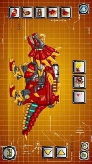 组装机械三角龙截图(5)