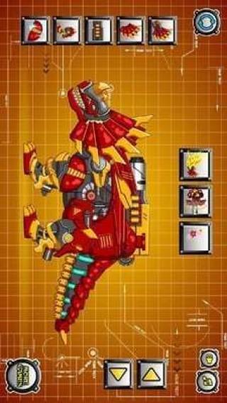 组装机械三角龙截图(6)