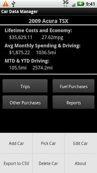 汽车数据管理器(免费)截图(2)