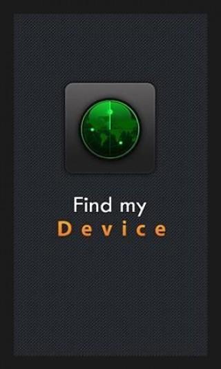 找到我的设备截图(1)