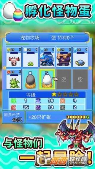大海贼探险物语简体中文版截图(2)