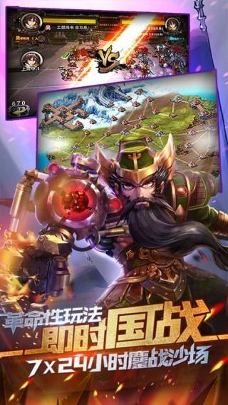 蒸汽幻想手机游戏正版版截图(4)