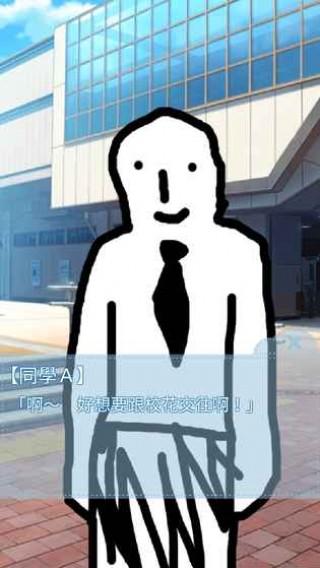 箱中少女学姐破解版截图(3)