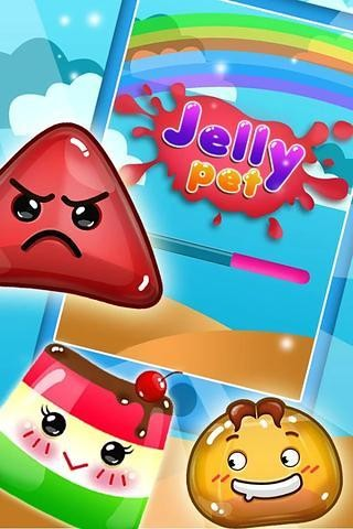 Jelly Pet截图(2)