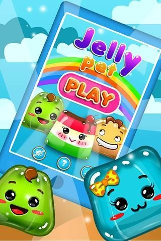 Jelly Pet截图(4)