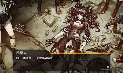 少女前线手游安卓版截图(1)