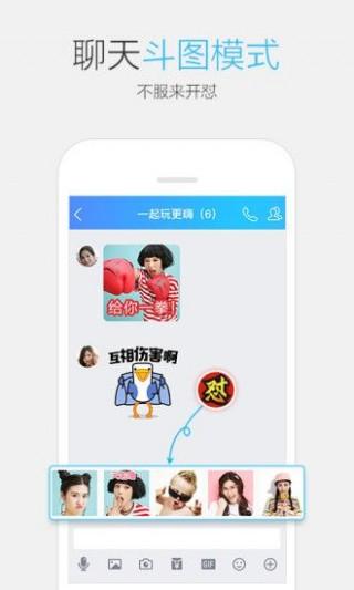 情牵抢包qq内置抢红包全自动软件app截图(4)