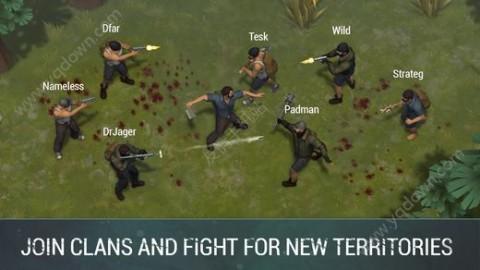 世界末日生存游戏攻略中文破解版截图(4)