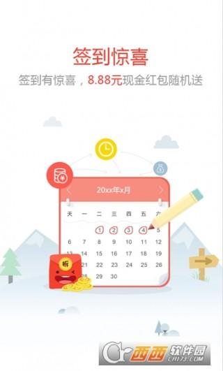 点赚红包app截图(2)