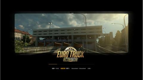 欧洲卡车模拟2mod截图(1)