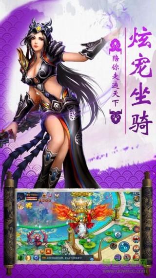 逆剑手游截图(2)
