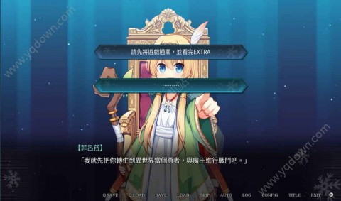 花落冬阳有病特别篇攻略解锁完整修改版截图(2)