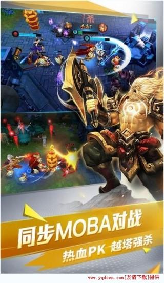 乱斗西游2正版IOS版截图(3)