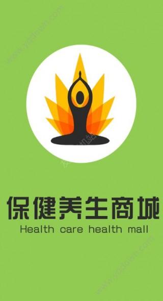保健养生商城安卓版截图(4)