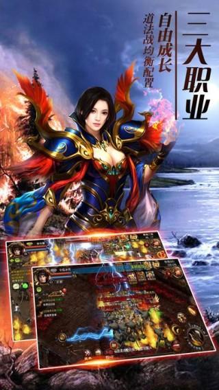 全民英雄3D传奇手游正版版截图(1)