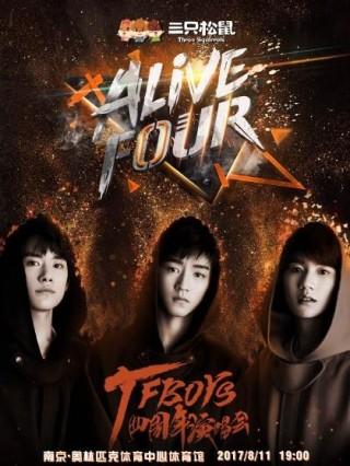 2017TFBOYS四周年演唱会8月11南京场直播视频高清完整版截图(4)