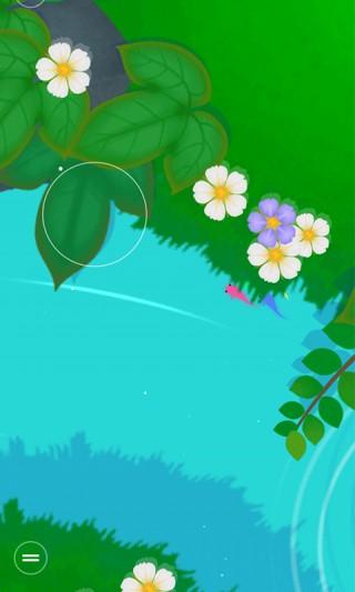 鲤截图(1)