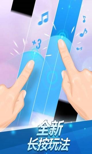 钢琴块2截图(2)