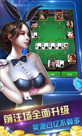 口袋德州扑克截图(5)