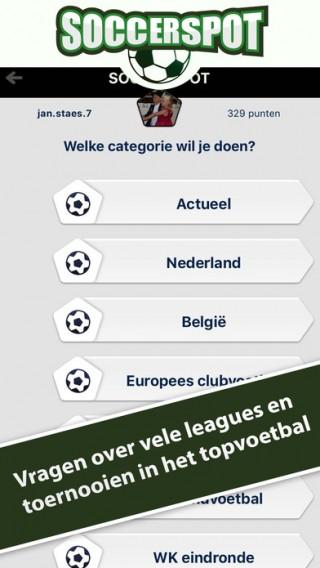 Soccerspot截图(2)