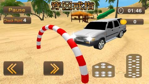 水冲浪车模拟器2k17截图(3)