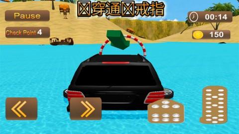 水冲浪车模拟器2k17截图(4)
