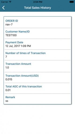 AG Merchant截图(4)