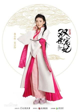 双世宠妃电视剧第11集截图(1)
