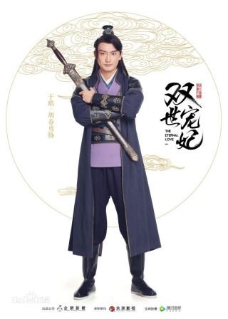 双世宠妃电视剧第11集截图(8)
