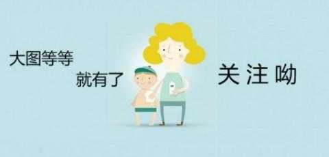 文姜传截图(1)