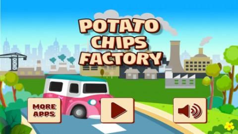 Potato截图(1)