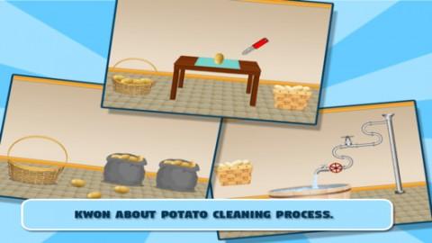 Potato截圖(3)