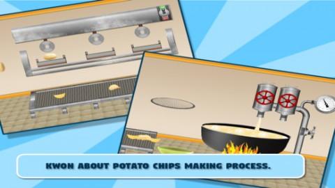 Potato截图(4)