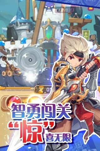 圣剑守护截图(3)