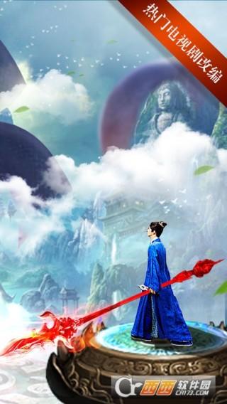 刀剑缥缈录正版截图(2)